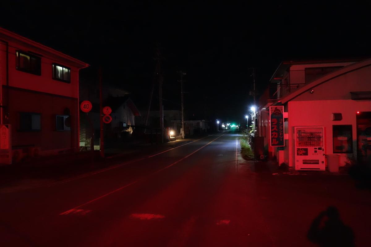 f:id:UrushiUshiru:20190324143637j:plain