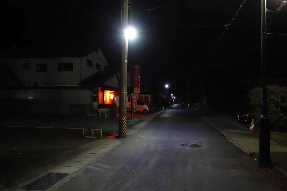 f:id:UrushiUshiru:20190324144434j:plain