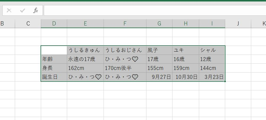 f:id:UrushiUshiru:20190326233802j:plain