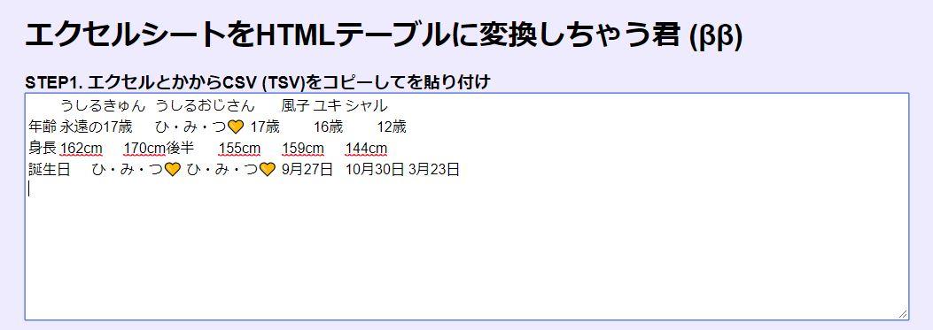 f:id:UrushiUshiru:20190326233816j:plain