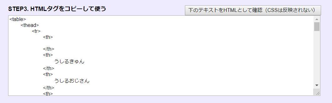 f:id:UrushiUshiru:20190326234100j:plain