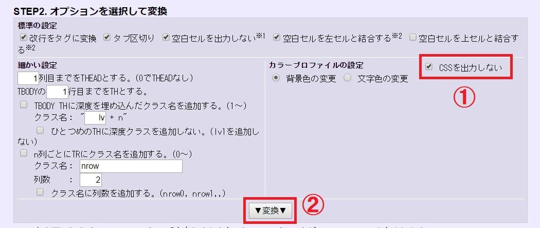 f:id:UrushiUshiru:20190326235327j:plain