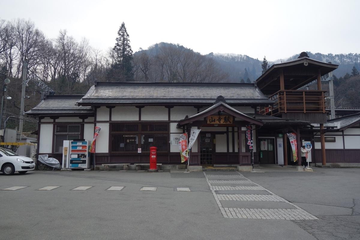 f:id:UrushiUshiru:20190327232903j:plain