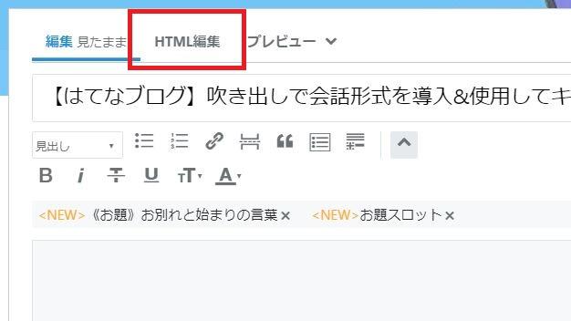 f:id:UrushiUshiru:20190328164318j:plain