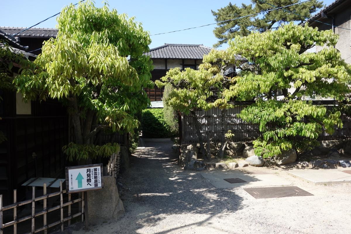 f:id:UrushiUshiru:20190331022609j:plain