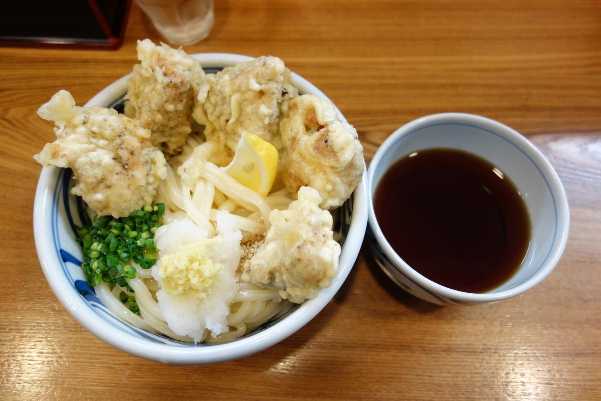f:id:UrushiUshiru:20190331023509j:plain
