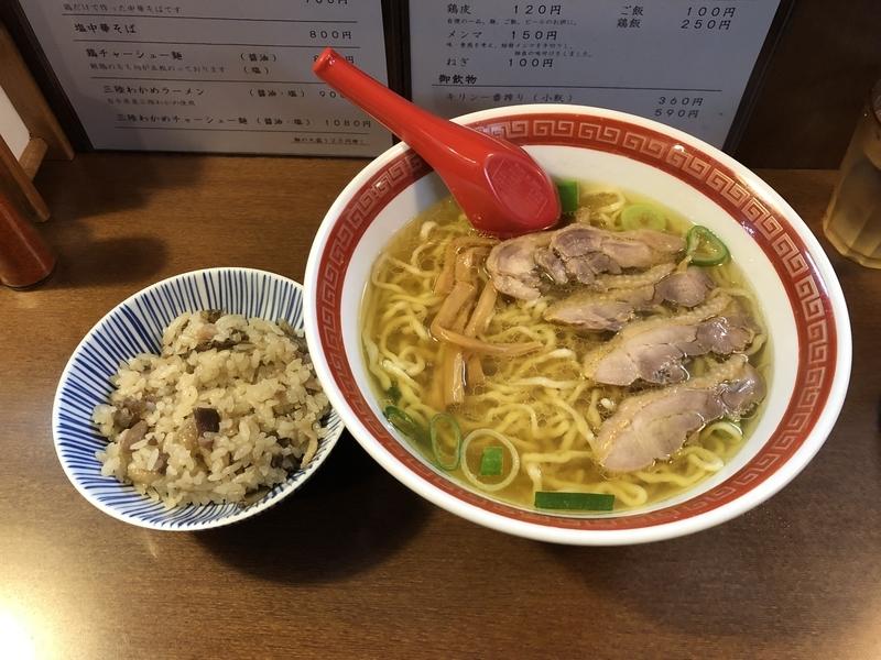 f:id:UrushiUshiru:20190331223115j:plain