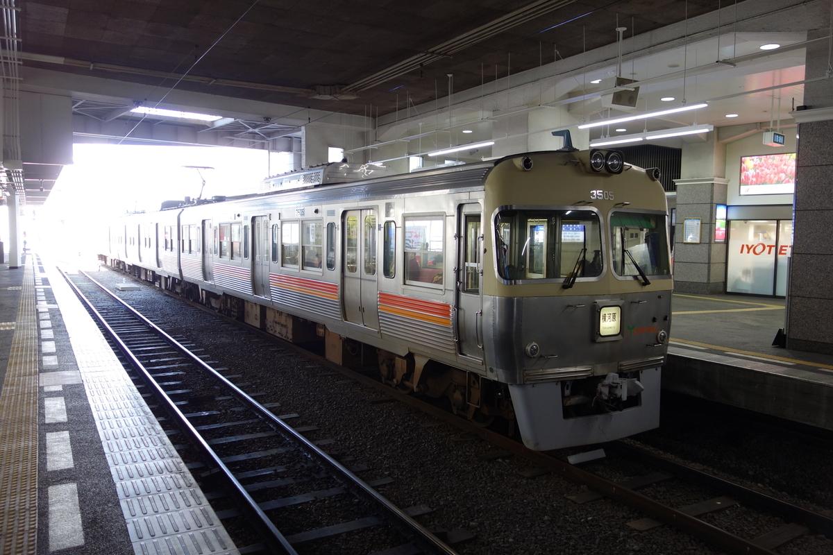 f:id:UrushiUshiru:20190403235117j:plain