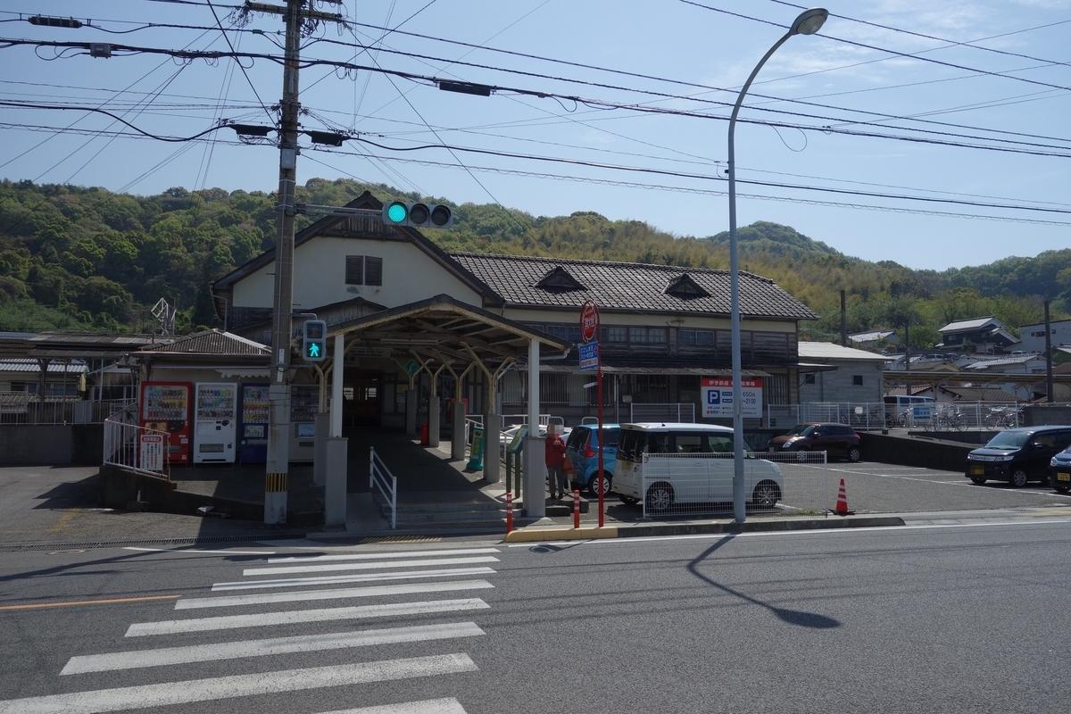 f:id:UrushiUshiru:20190404000306j:plain