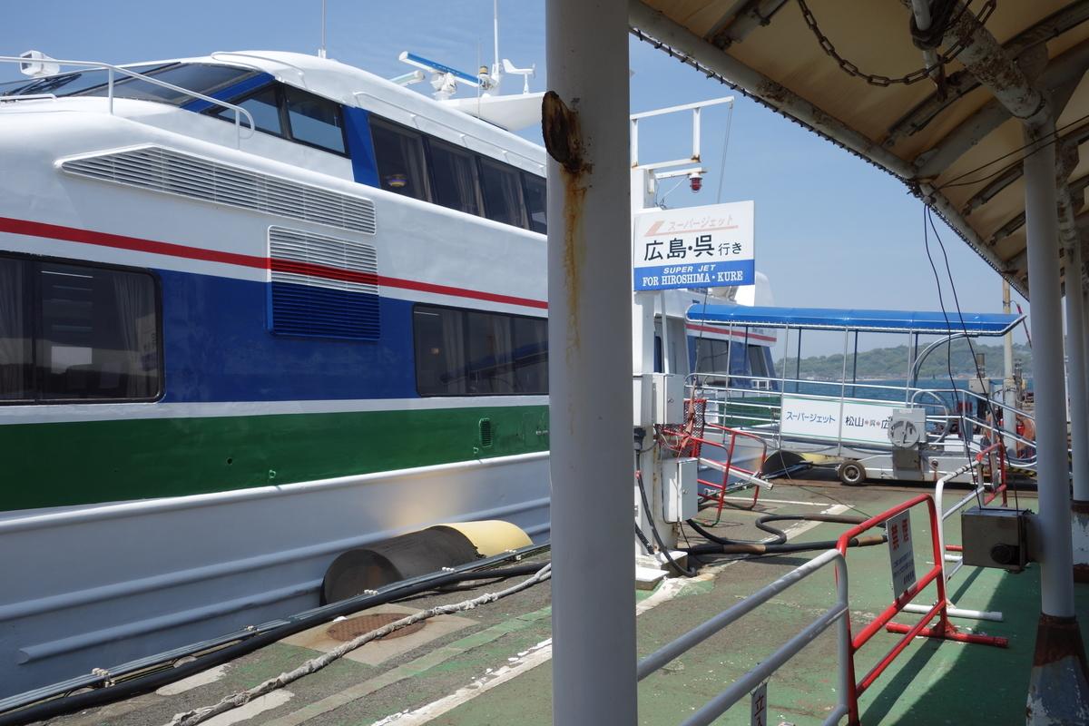 f:id:UrushiUshiru:20190404002143j:plain