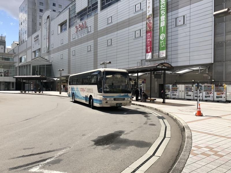 f:id:UrushiUshiru:20190410144658j:plain