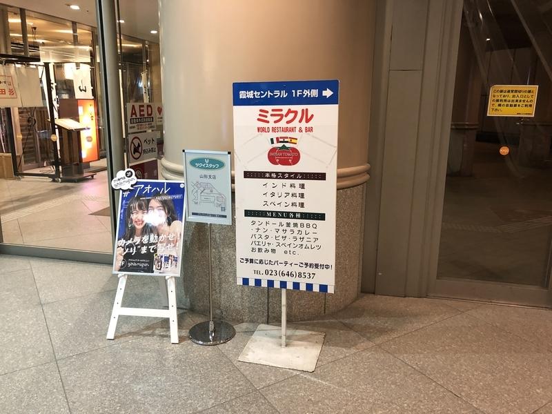 f:id:UrushiUshiru:20190410151213j:plain