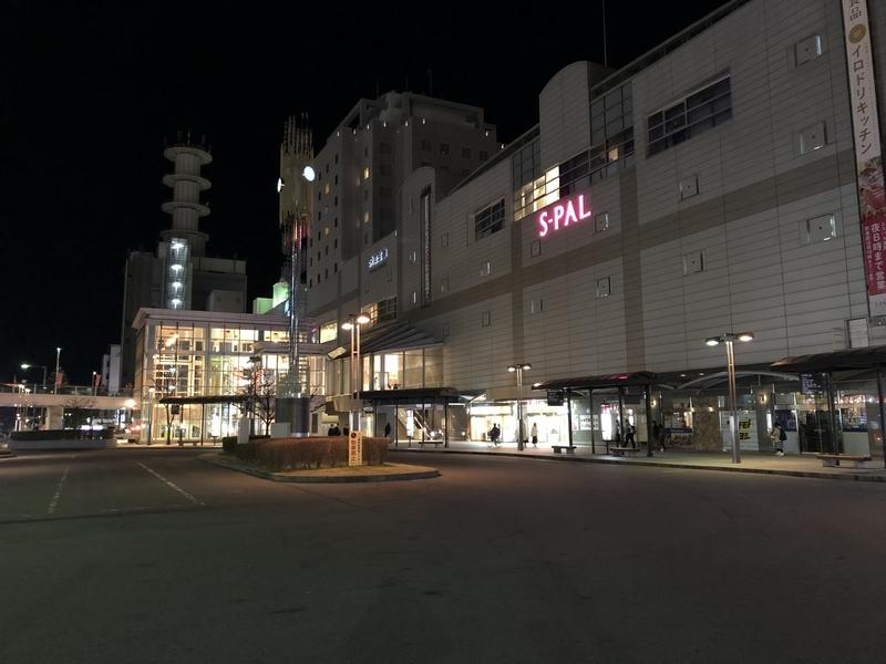 f:id:UrushiUshiru:20190410151734j:plain