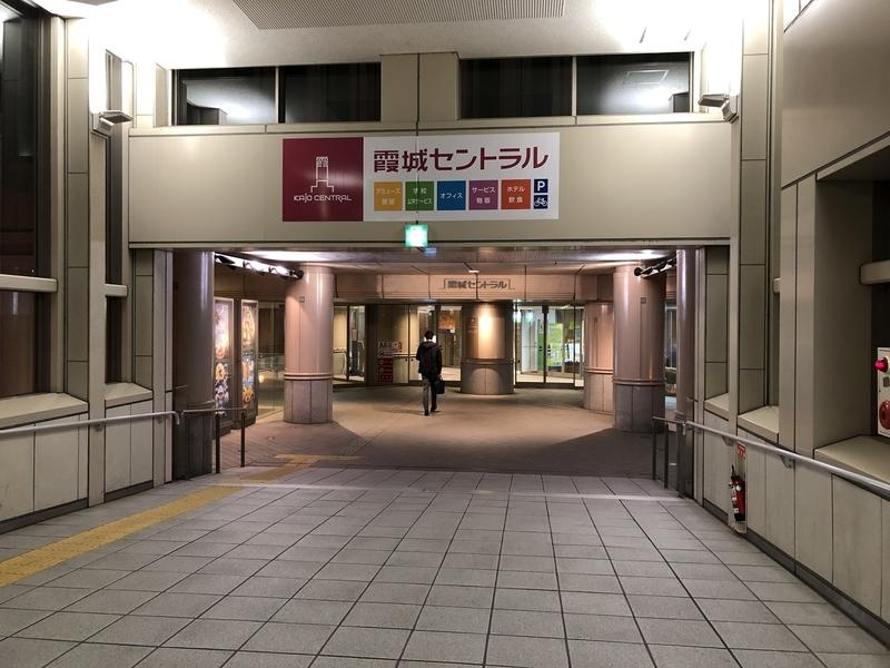 f:id:UrushiUshiru:20190410151757j:plain