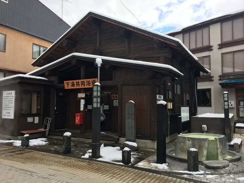 f:id:UrushiUshiru:20190410152654j:plain