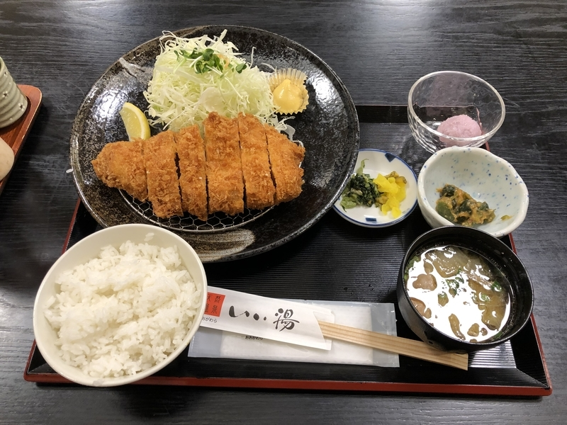 f:id:UrushiUshiru:20190415142252j:plain