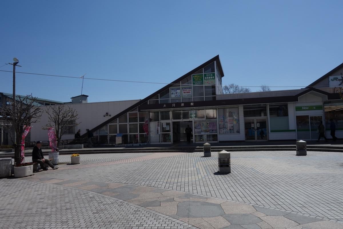f:id:UrushiUshiru:20190416154847j:plain