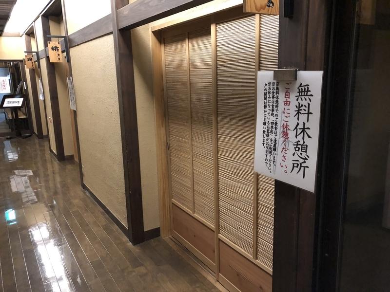 f:id:UrushiUshiru:20190417002838j:plain