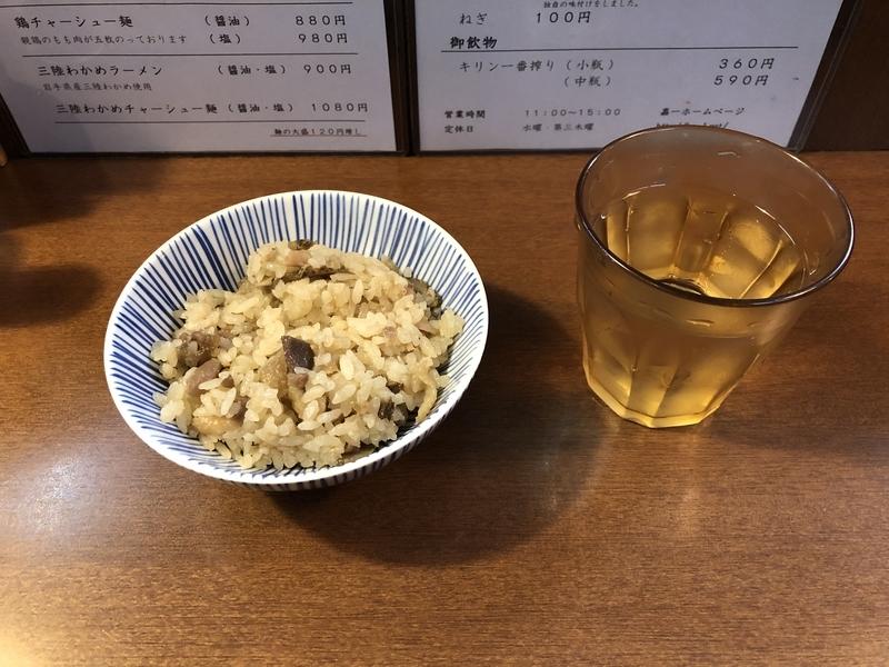 f:id:UrushiUshiru:20190417022008j:plain
