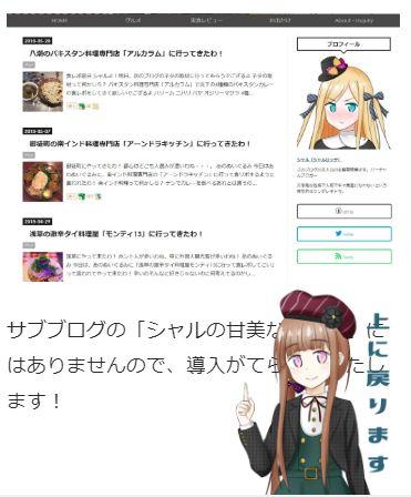 f:id:UrushiUshiru:20190418012841j:plain