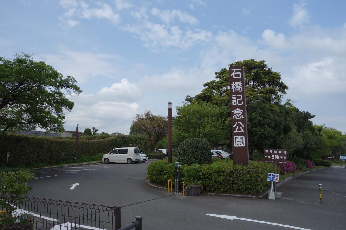 f:id:UrushiUshiru:20190418024950j:plain