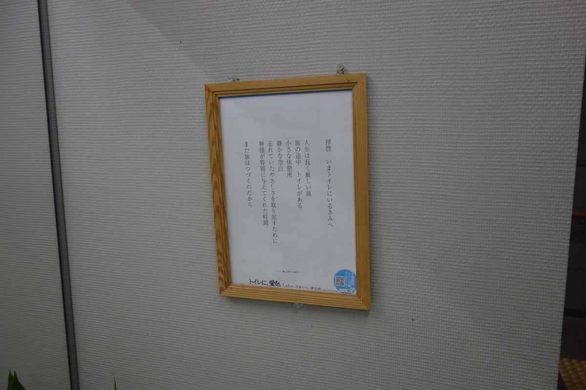 f:id:UrushiUshiru:20190418025633j:plain