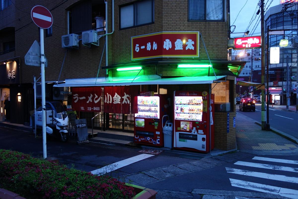 f:id:UrushiUshiru:20190418030135j:plain