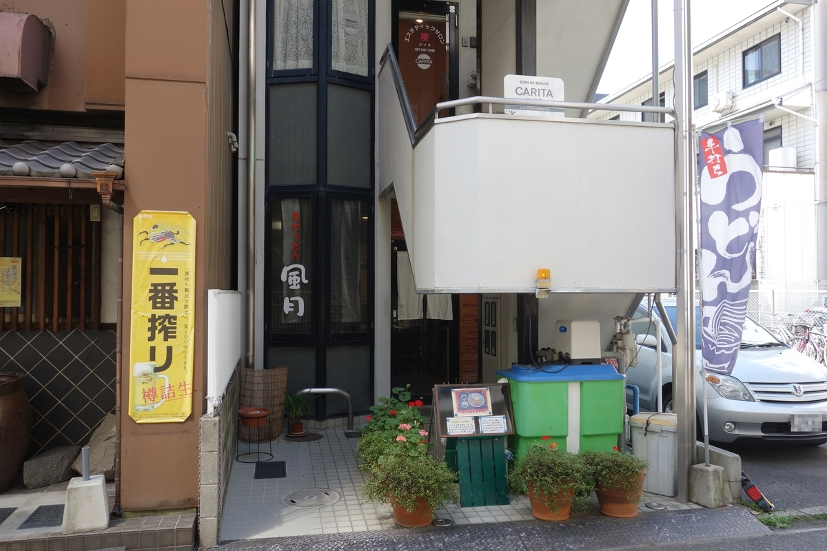 f:id:UrushiUshiru:20190418031826j:plain