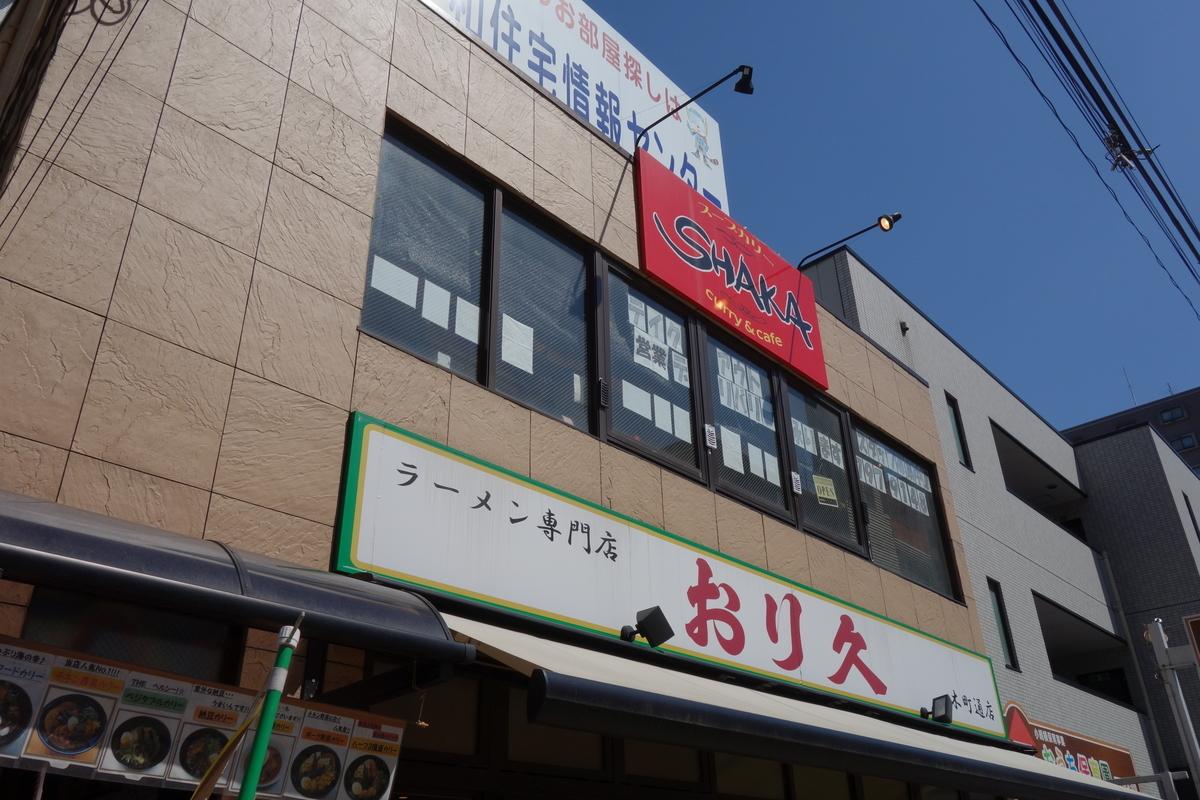 f:id:UrushiUshiru:20190418234551j:plain