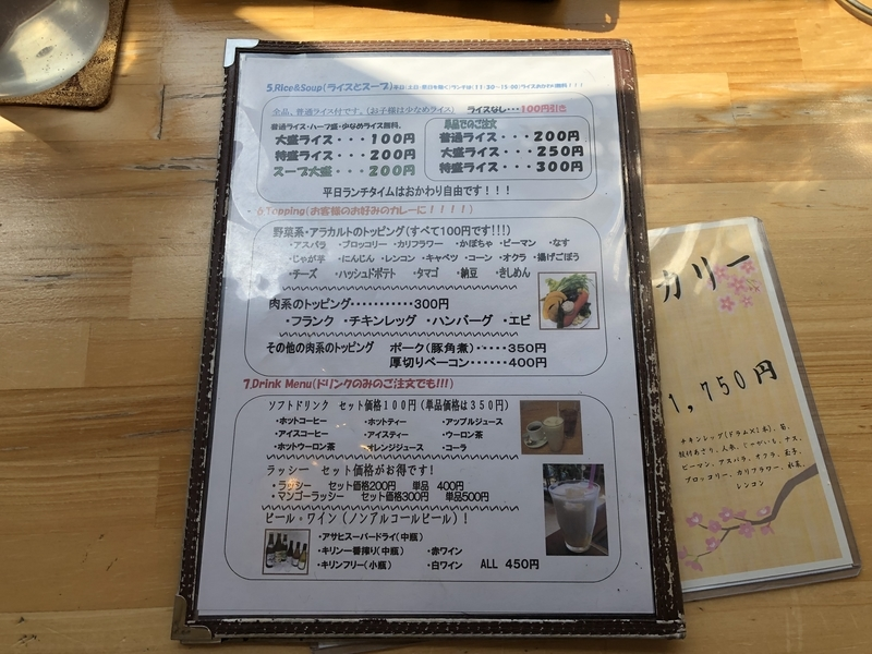 f:id:UrushiUshiru:20190419000145j:plain