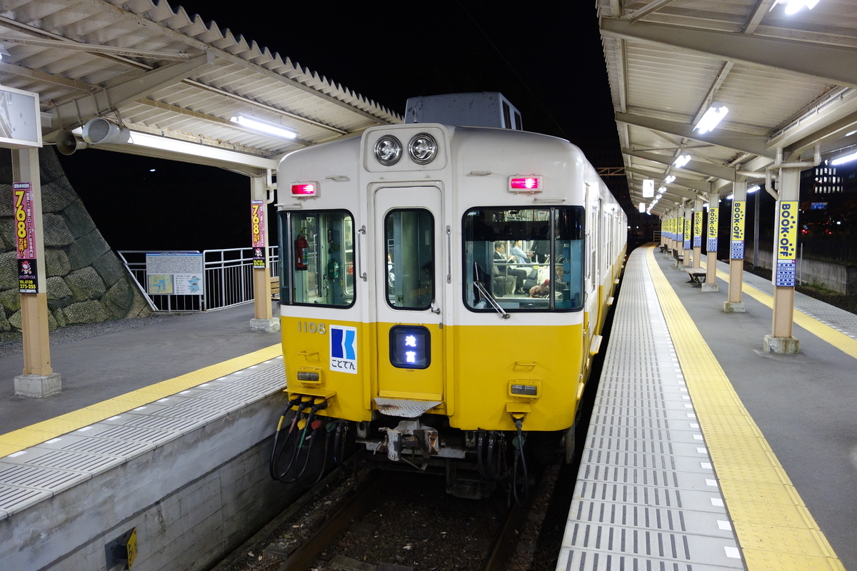 f:id:UrushiUshiru:20190419022813j:plain
