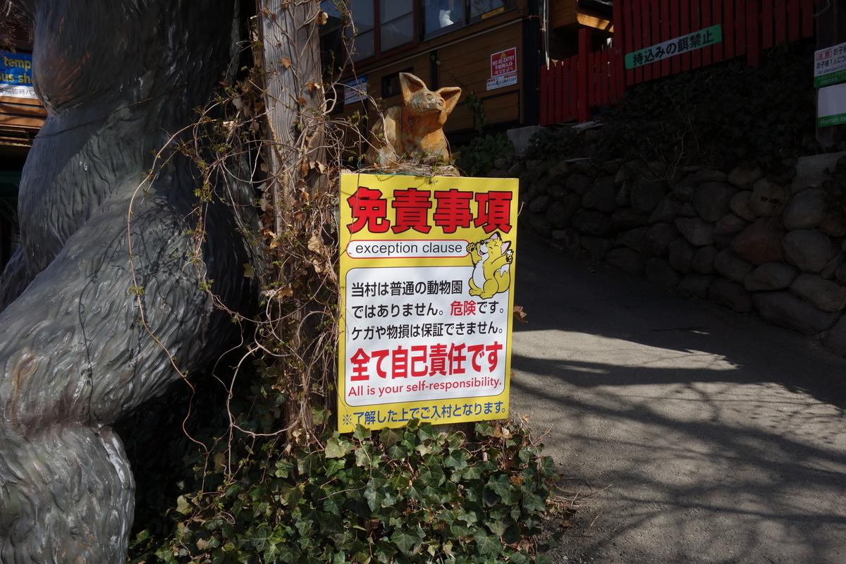 f:id:UrushiUshiru:20190424143847j:plain