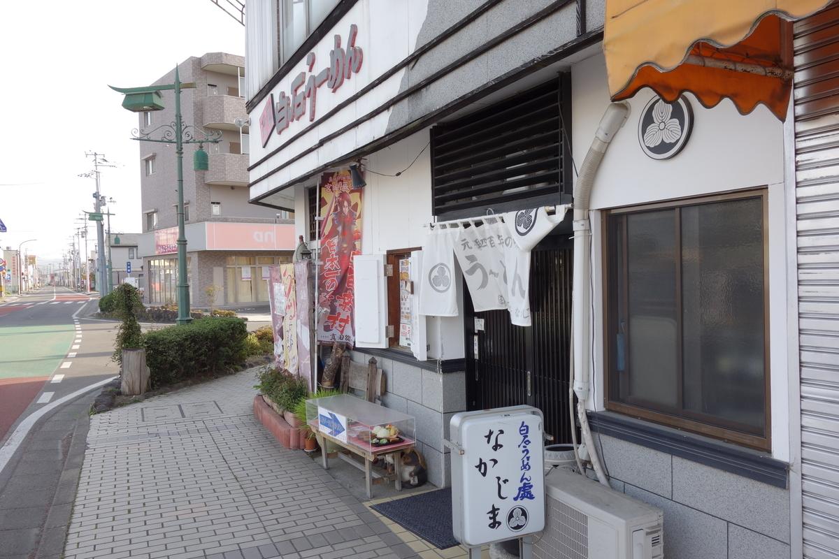 f:id:UrushiUshiru:20190424171358j:plain