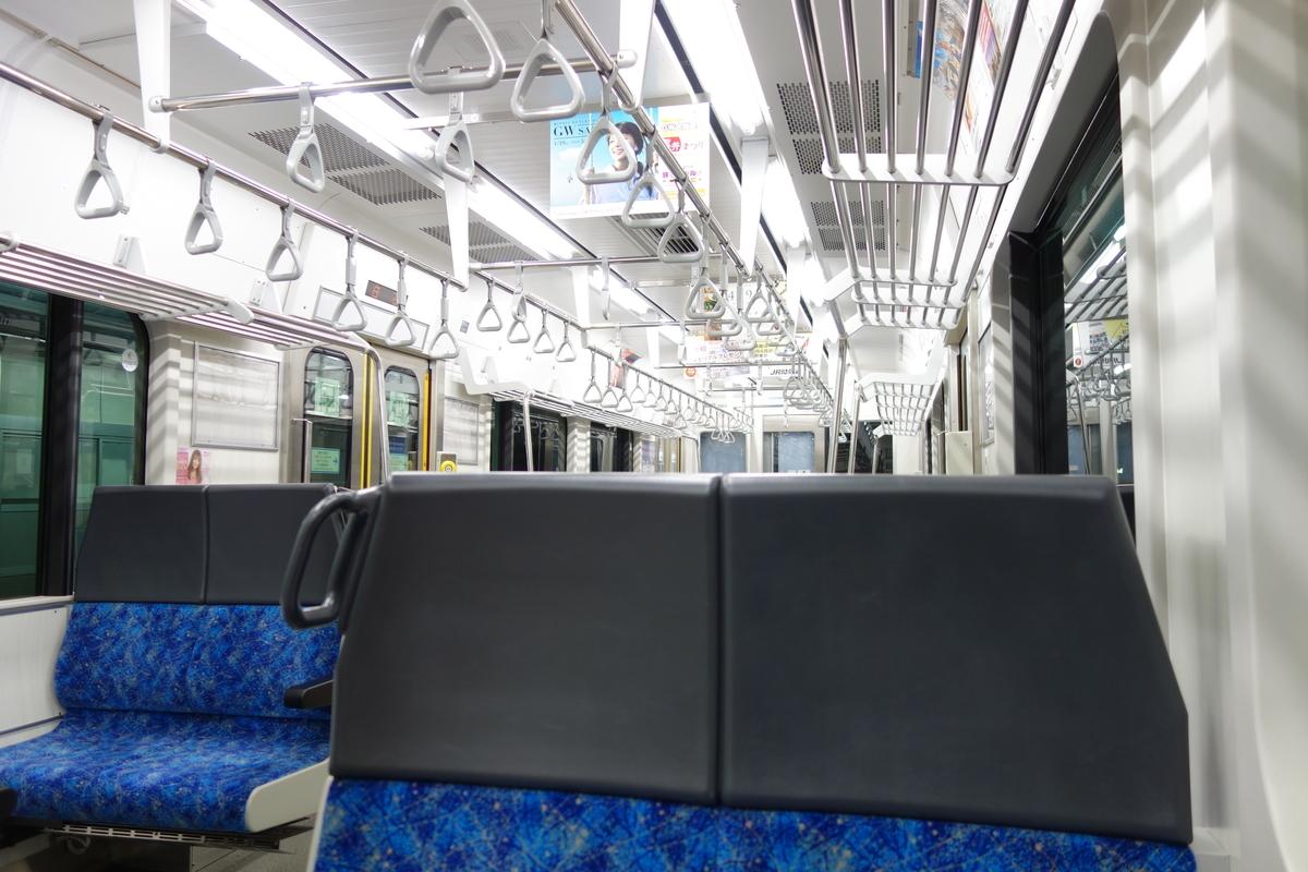 f:id:UrushiUshiru:20190425150027j:plain