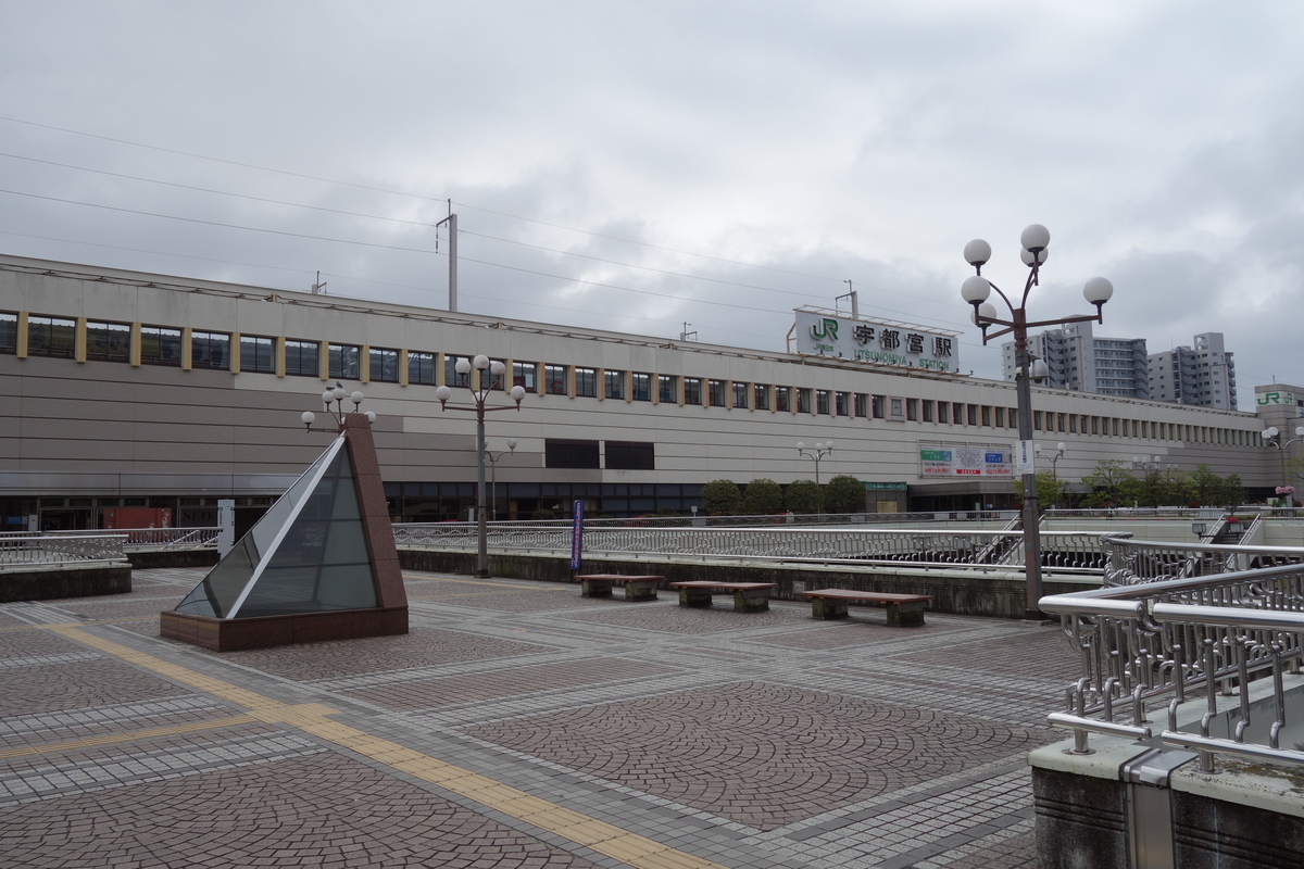 f:id:UrushiUshiru:20190502004354j:plain