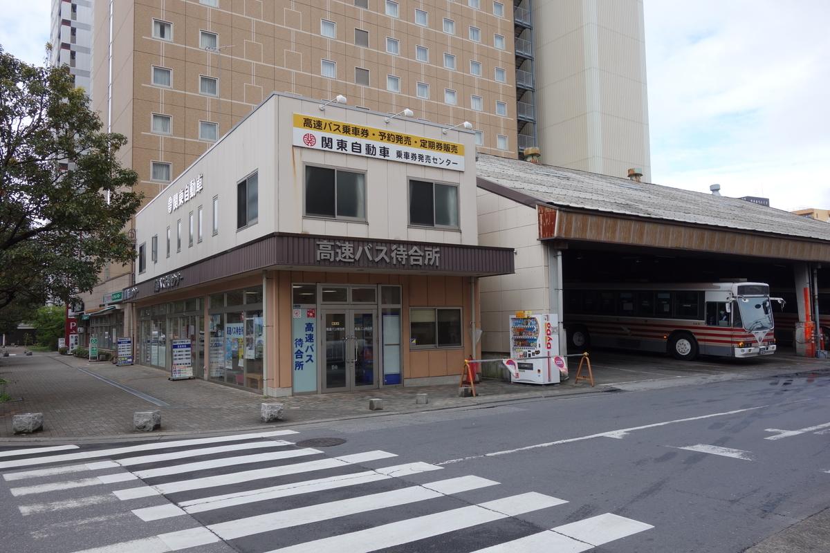 f:id:UrushiUshiru:20190502004415j:plain