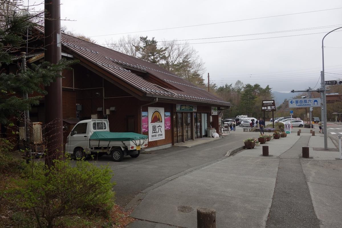 f:id:UrushiUshiru:20190505033654j:plain