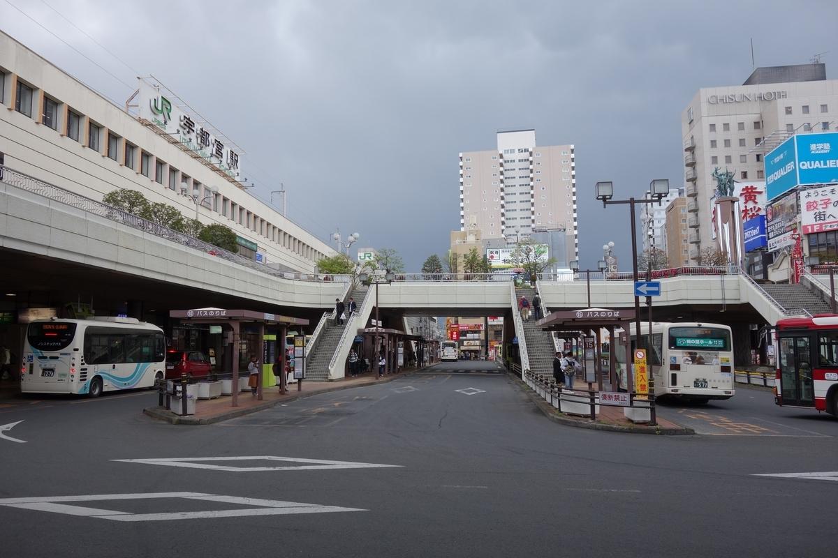 f:id:UrushiUshiru:20190505042921j:plain