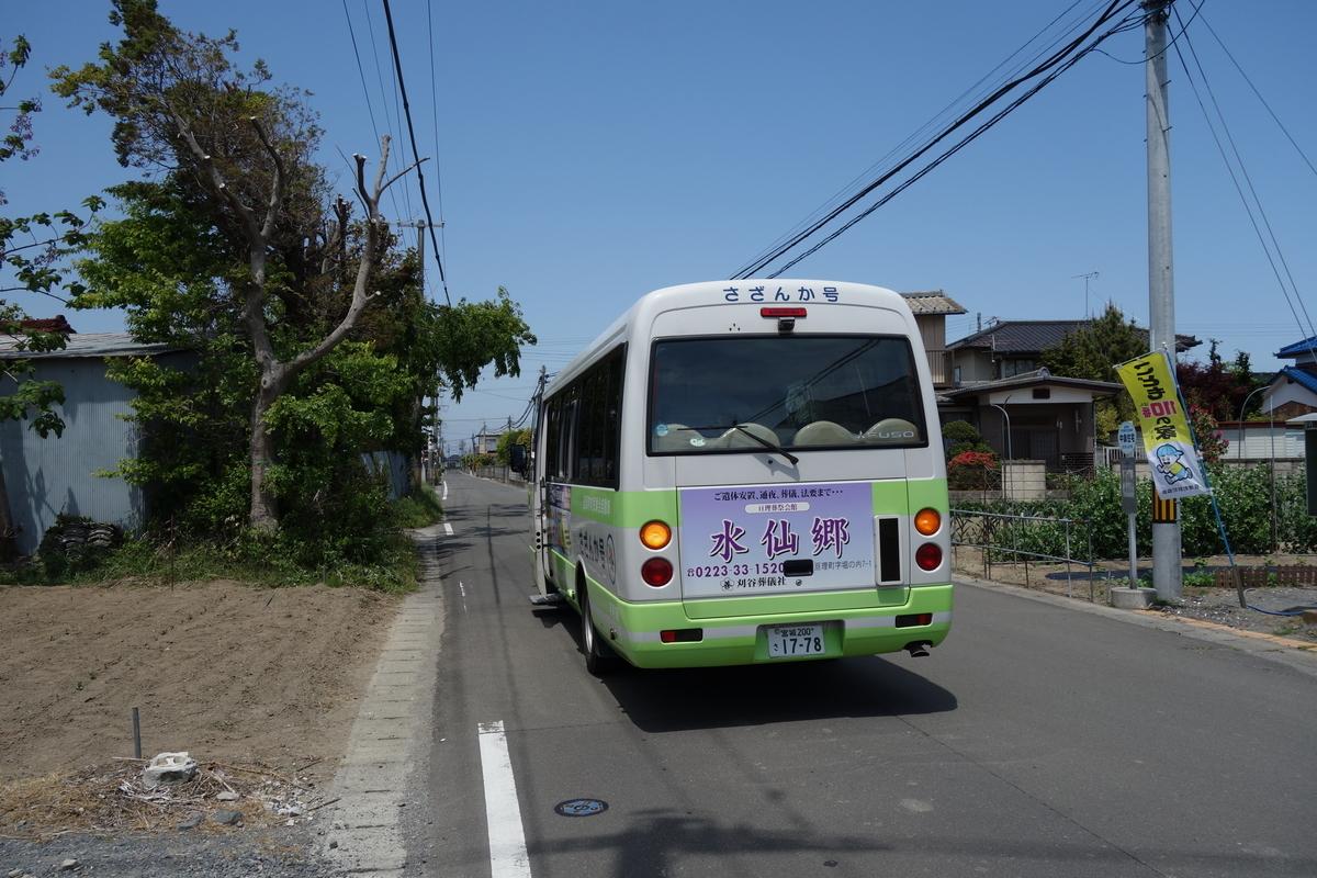 f:id:UrushiUshiru:20190517234116j:plain