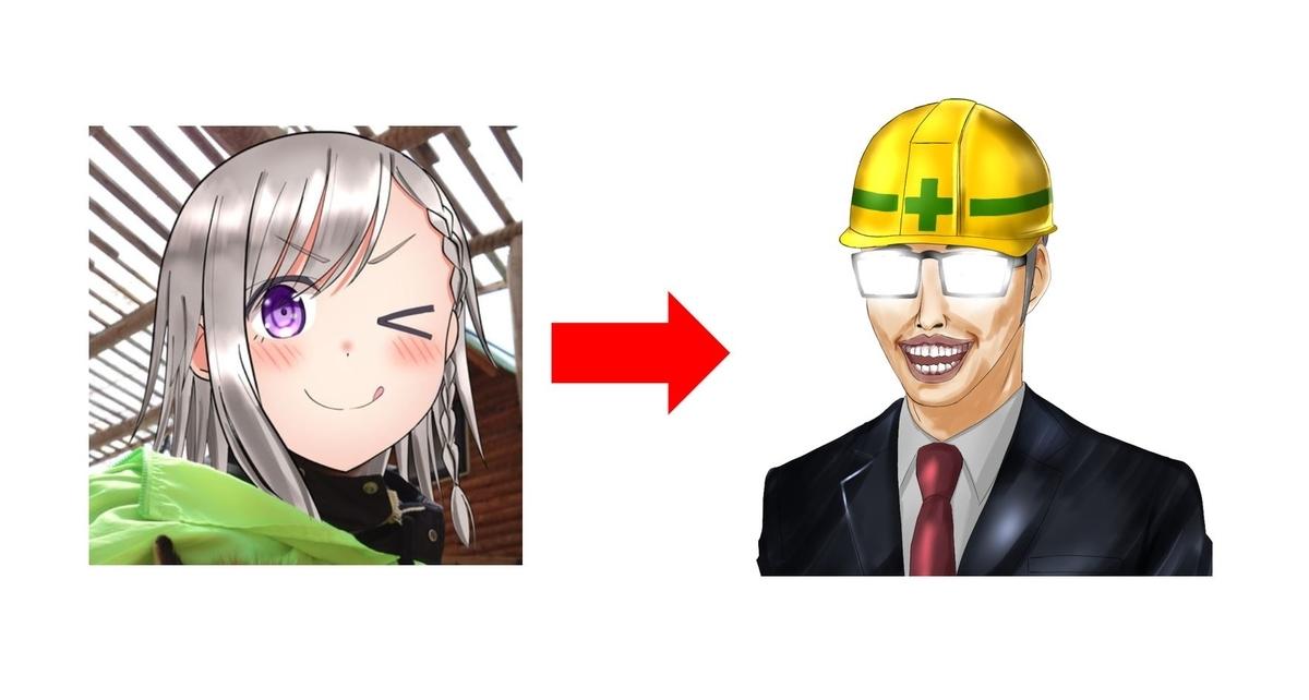 f:id:UrushiUshiru:20190519153517j:plain