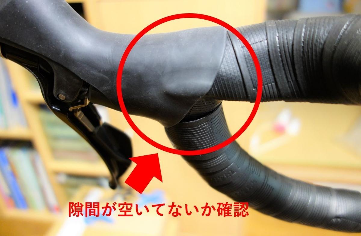 f:id:UrushiUshiru:20190522002833j:plain