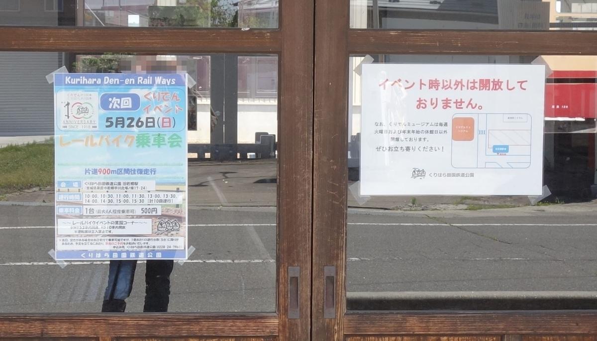 f:id:UrushiUshiru:20190524175106j:plain