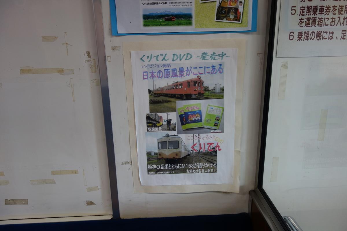 f:id:UrushiUshiru:20190524180710j:plain
