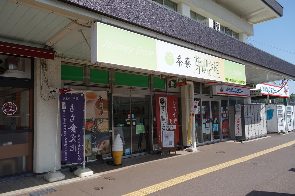 f:id:UrushiUshiru:20190526172518j:plain