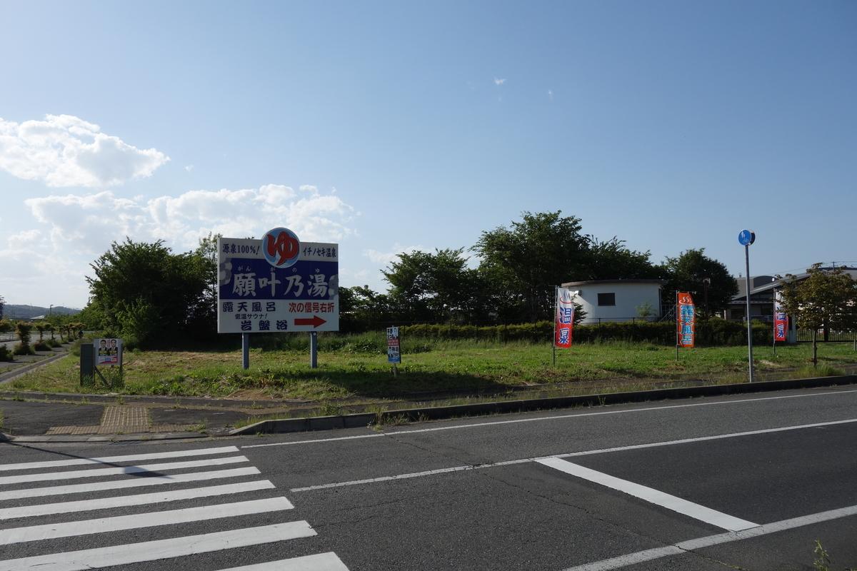 f:id:UrushiUshiru:20190526173512j:plain