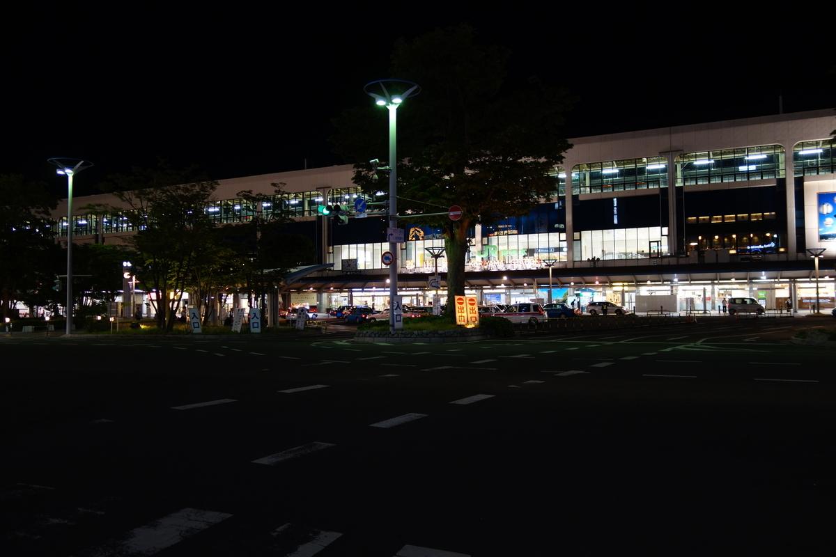 f:id:UrushiUshiru:20190528143835j:plain