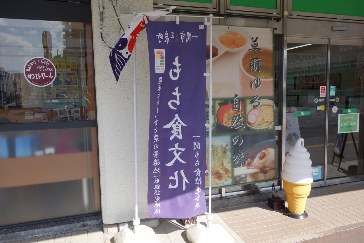 f:id:UrushiUshiru:20190528170103j:plain