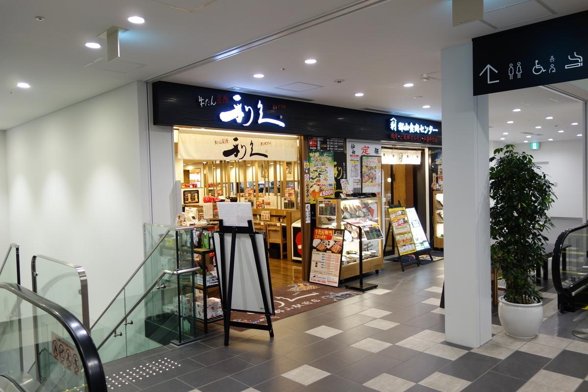 f:id:UrushiUshiru:20190528174304j:plain