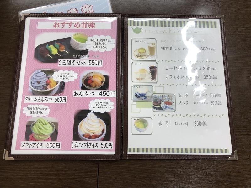 f:id:UrushiUshiru:20190528190050j:plain
