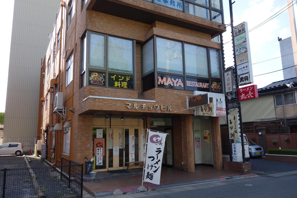 f:id:UrushiUshiru:20190528190448j:plain